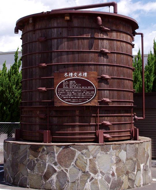 木槽受水槽