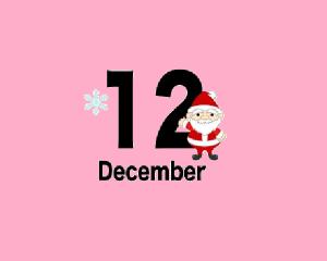 12月・・・