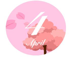 春!それぞれの新スタート